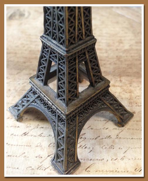 Eiffel 1b